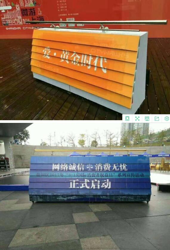 广州活动策划公